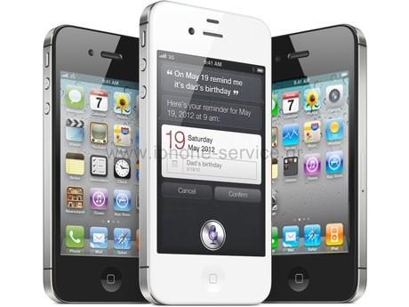 Επισκευή iPhone Service