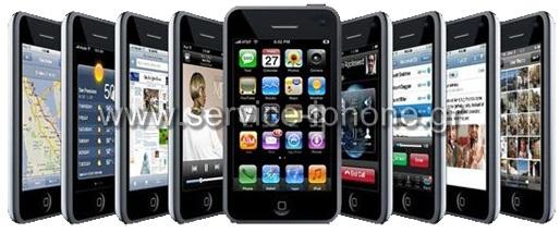 Επισκευή Apple IPhone iPad στην Ελλάδα.