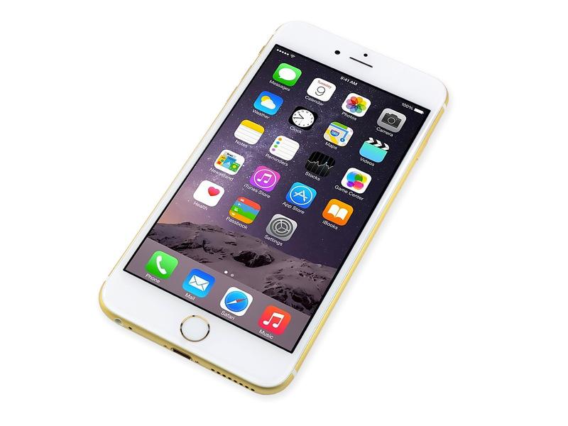 επισκευη iphone 5plus